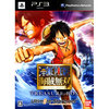 One Piece Pirate Warriors Kaizoku Musou Treasure Box (Neuf)