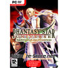 Phantasy Star Universe Ambition of the Illuminus (Neuf)