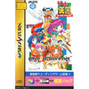 Tengoku The Game Paradise ! Limited Box Edition