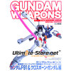 Mook Gundam Weapons F91 & Crossbone Special Edition