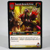 Azarak Sang-de-Loup - Dark Portal - World of Warcraft TCG (Neuf)